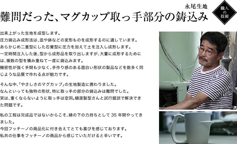 職人の技術02