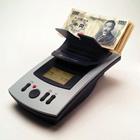 テラーメイト 紙幣・硬貨 電子式計数機