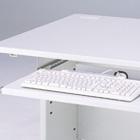 キーボードテーブル