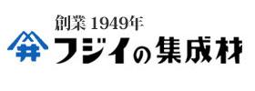 フジイの集成材ロゴ