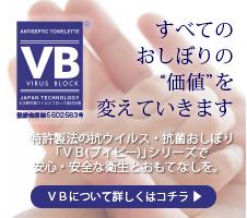 VBについてはコチラ