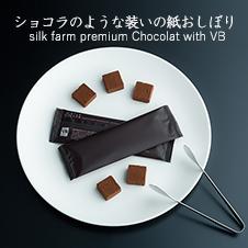 VBアロマプレミアム 30本(化粧パック)