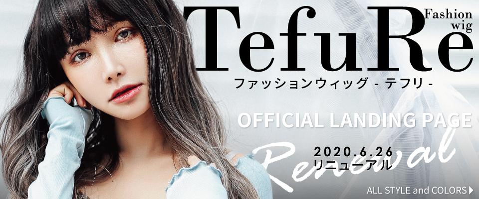 tefure_land