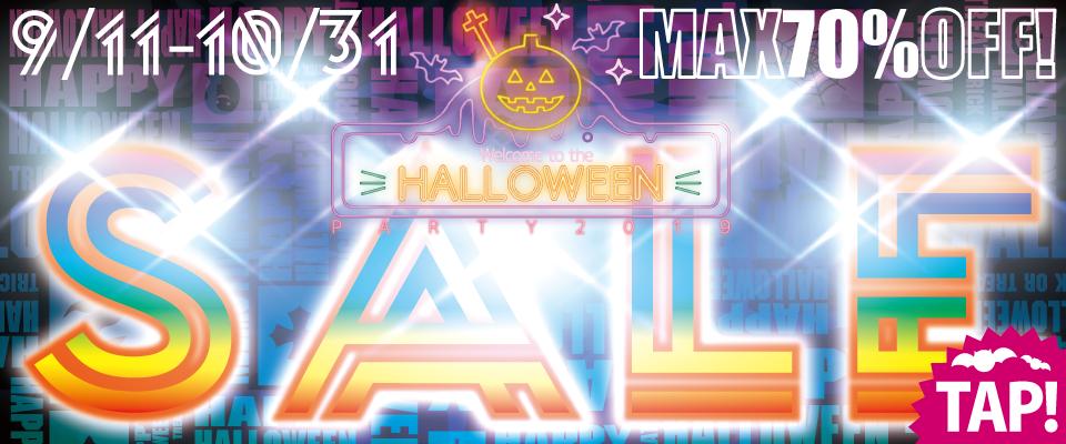 halloween2019