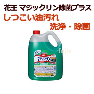 花王プロシリーズ マジックリン除菌プラス 4.5L×3本/ケース