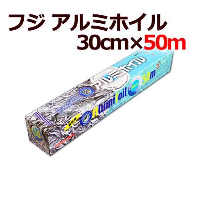 紙コップ7オンス 3ケース入り(送料無料)