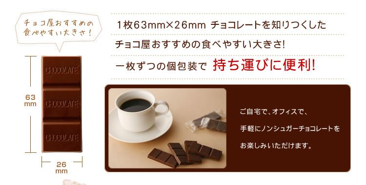 個包装 美味しい 大きさ チョコレート