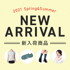 2021 Spring&Summer
