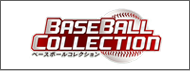 BASEBALL COLLECTION買取