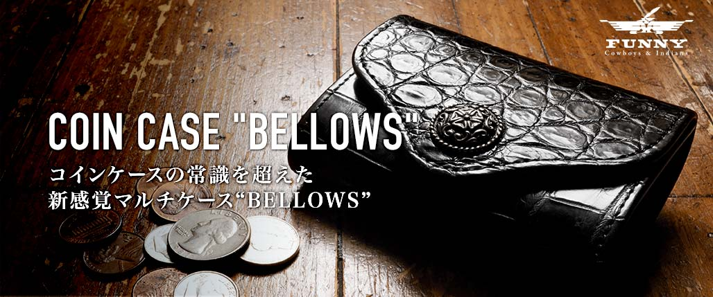 COIN CASE BELLOWS コインケース・ベローズ