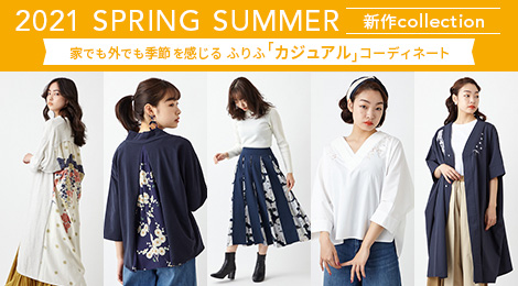 2021 SPRING SUMMER collection