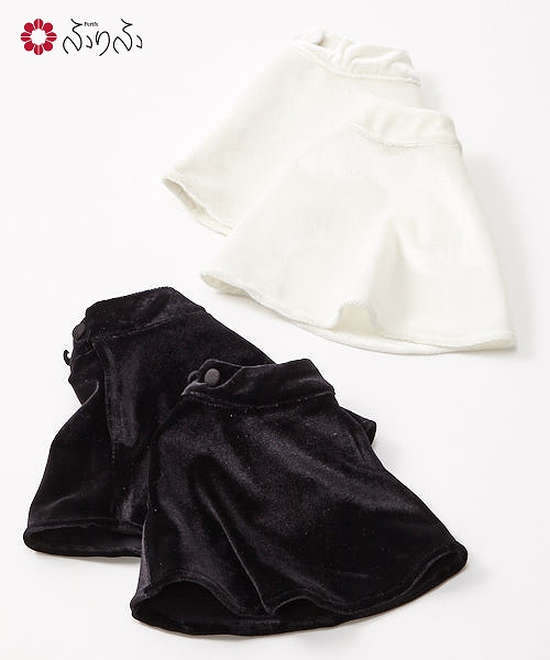 ベロア付け袖<br>ふりふオリジナル ベロア 付け袖 つけそで フリル袖 レディース アームアクセ 上品 華やか 着物用 洋服にも