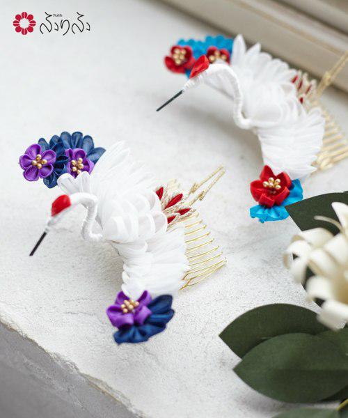 ヘアコーム「八重鶴コーム」<br>ふりふオリジナルかんざし 髪飾り ヘアアクセ ヘアコーム つまみ細工 鶴 つる かんざし 和装 オケージョン かわいい ポップ レトロ モダン 成人式 卒業式 結婚式 七五三 3歳 7歳 和装小物
