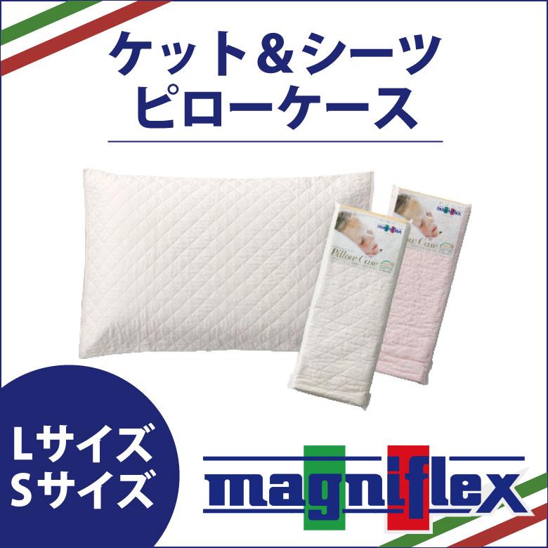 k&s pillow