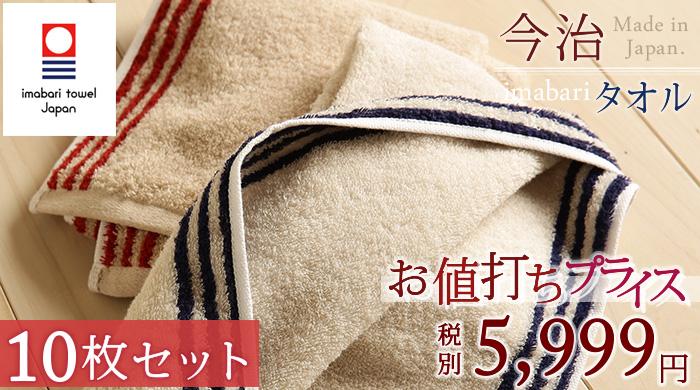 毛布 ガーゼタオルケット その他/その他 タオル その他  7006