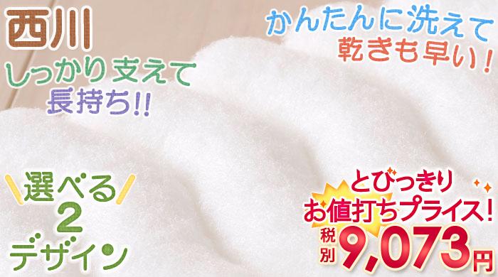 敷き布団 べビー  (ベビー布団 ベビー敷き/ 敷き布団 ベビー用の固綿) 5533
