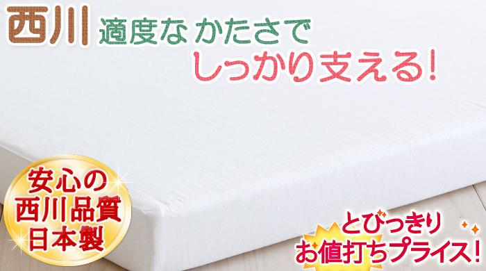 敷き布団 べビー  (ベビー布団 ベビー敷き/ 敷き布団 ベビー用の固綿)7591