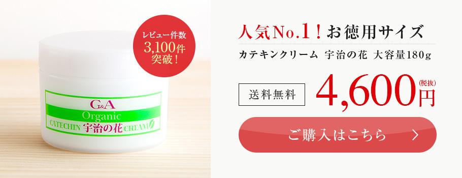 お徳用サイズ 4600円