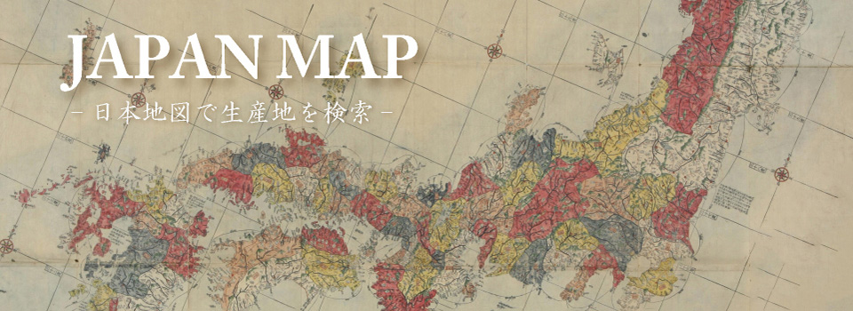 JQuery Responsive FullWide Slider - Japan map jquery
