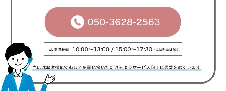 電話番号:0664238124