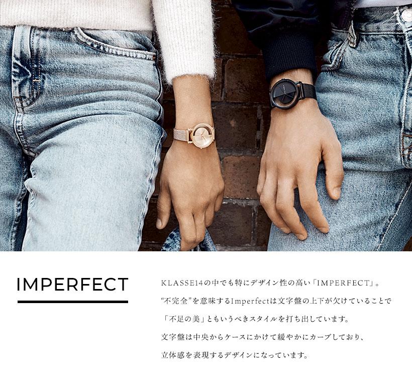 imperfectimage