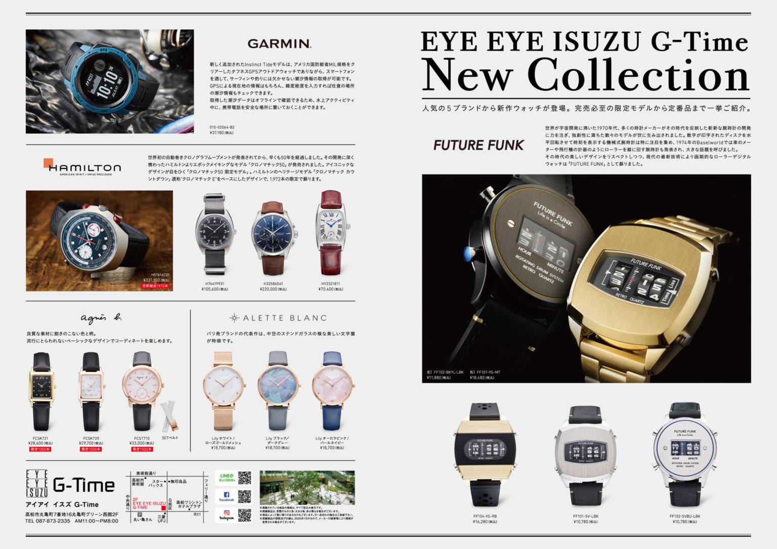 2020年1月 New Collection