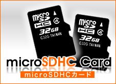 micro SDHC������