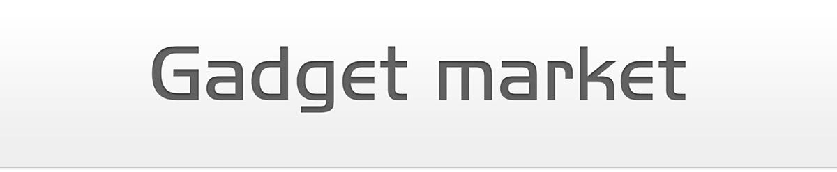 Gadget market