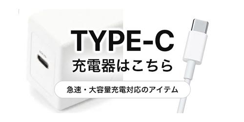 ctype