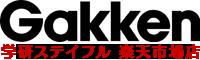 学研ステイフル 楽天市場店