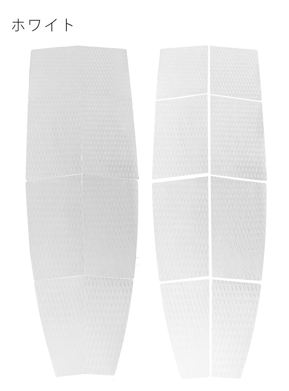 白色のサーフィン用フロントデッキパッド