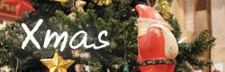 クリスマスの木製オーナメント