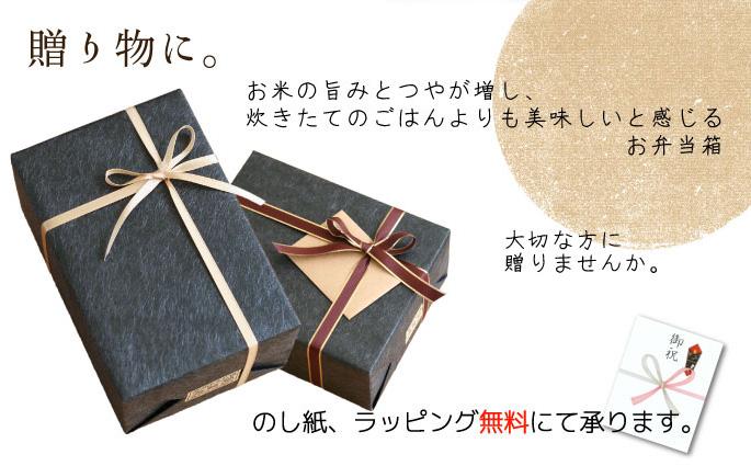 栗久 大館曲げわっぱ 弁当箱 小判入子(レディース)320/400ml 贈り物に。