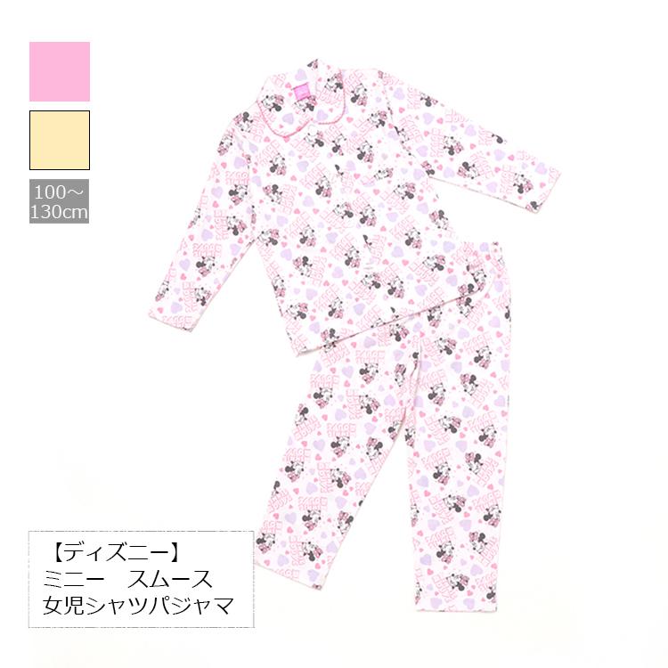 【ディズニー】ミニー スムース 女児シャツパジャマ 650120
