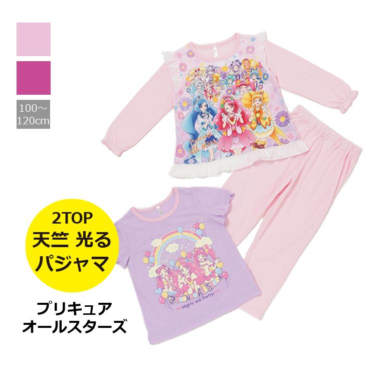 プリキュアオールスターズ 天竺 光るパジャマ 2TOP 長袖+半袖セット 【2507463】 860290