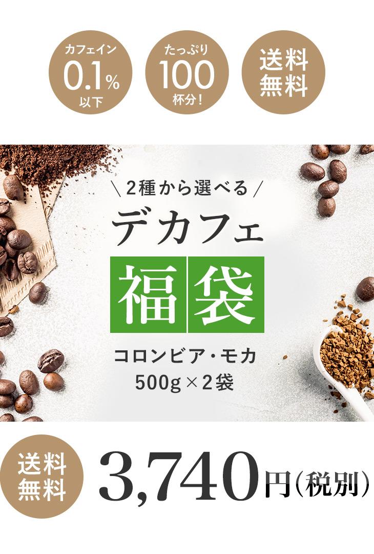 送料無料3,740円(税別)