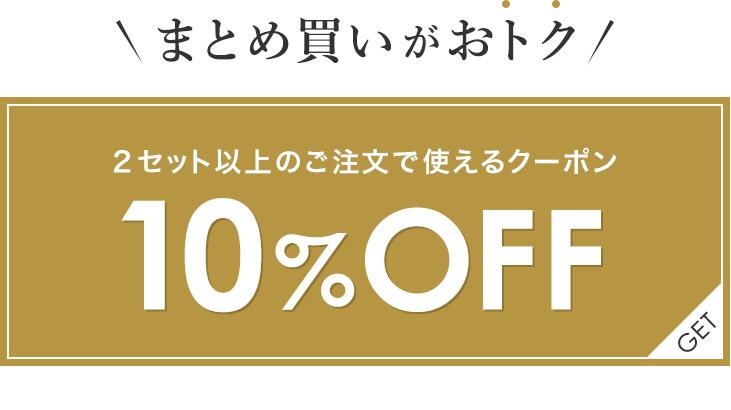バリスタが厳選した2種のブレンド「2016」&「心斎橋ロイヤル」/送料無料2,380円(税込)500g×2袋