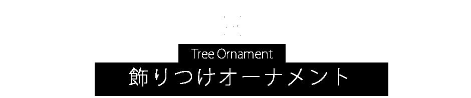 title_visual