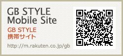 GB STYLE 携帯サイト