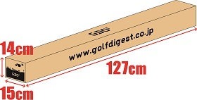 GDOクラブ買取 梱包箱の大きさ