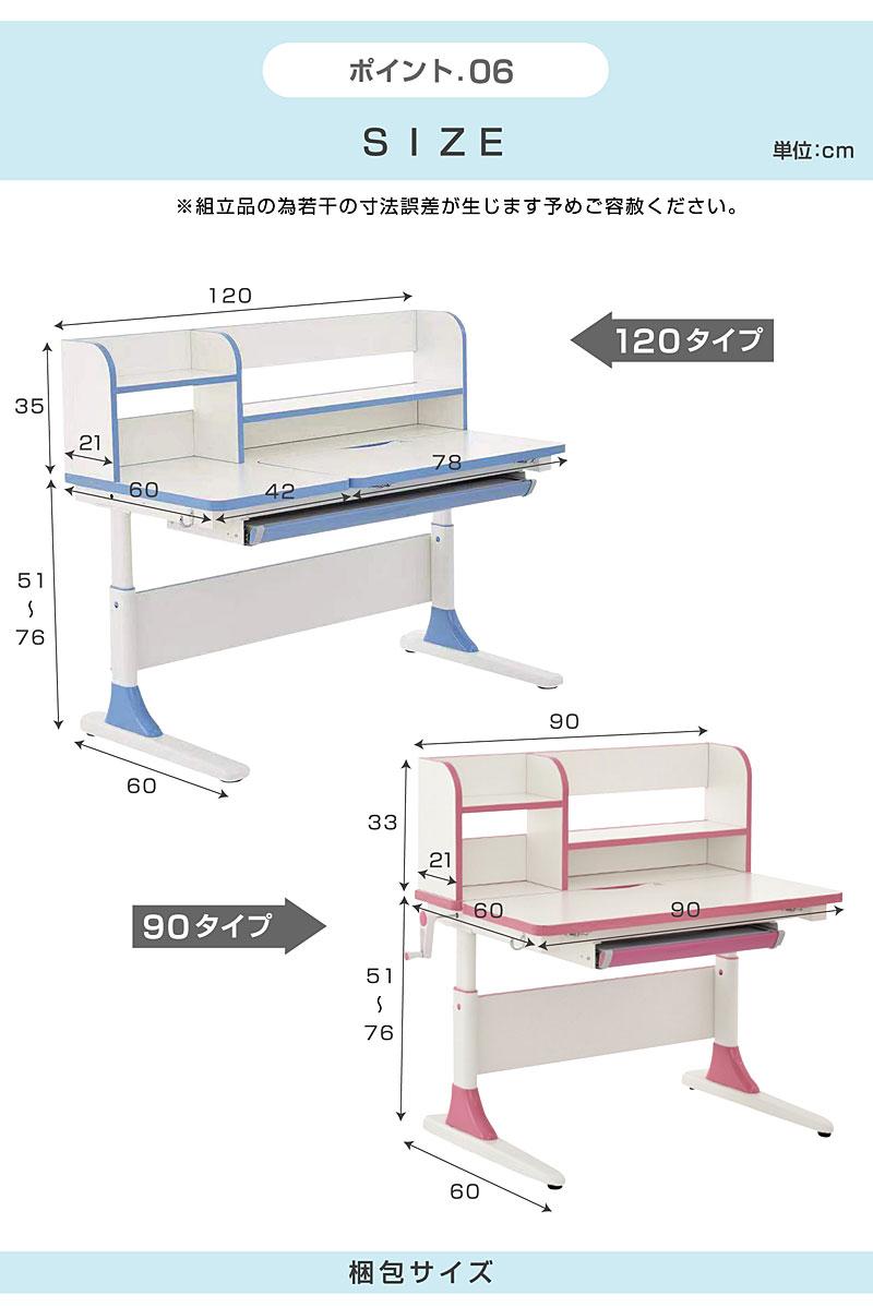 学習机 NEW ヒーロー 90cm 120cm ピンク ブルー ナチュラル