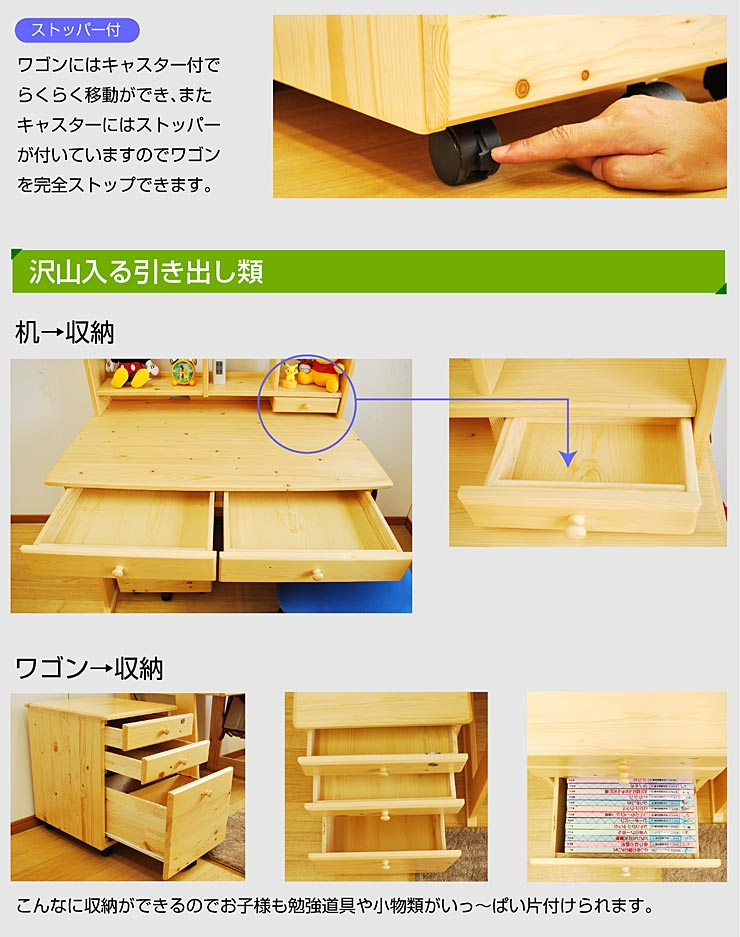 学習机 勉強机 学習デスク 子供机 子供部屋 シンプル 椅子 天然木 無垢
