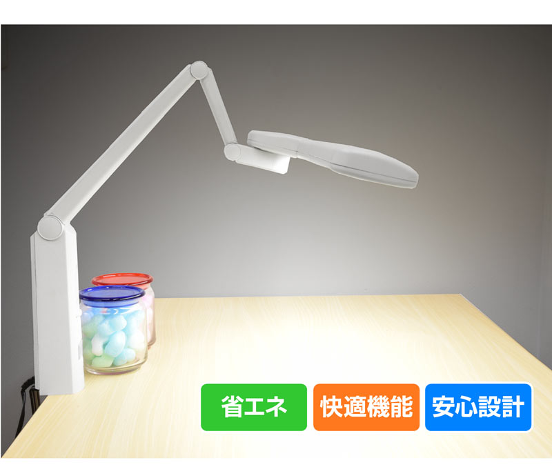 T型LEDデスクライト-GKA 調光付き目に優しいLEDデスクライト照明ライト机学習机