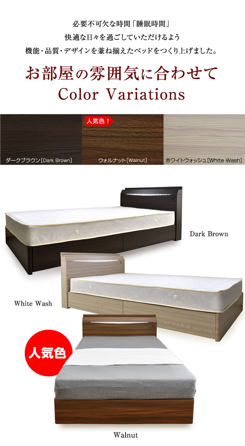 ベッド プライドZ シングルベッド セミダブルベッド ダブルベッド 収納付きベッド