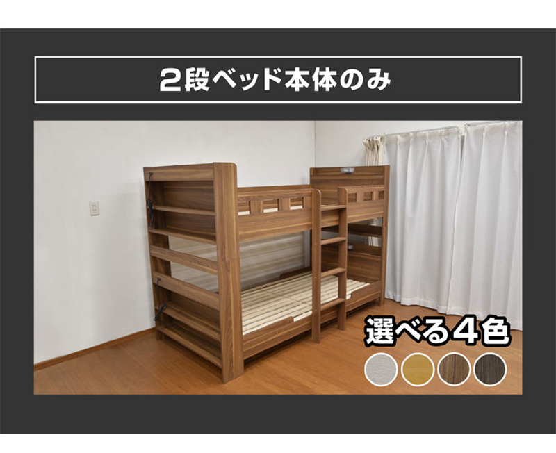 2段ベッド二段ベッドベット大人木製安全すのこ子供ベッド2段ベット寮仮眠ベッド天然木激安
