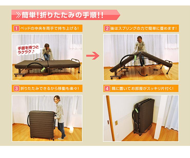 電動ベッド介護ベッド折りたたみ電動リクライニングモーターリクライニング