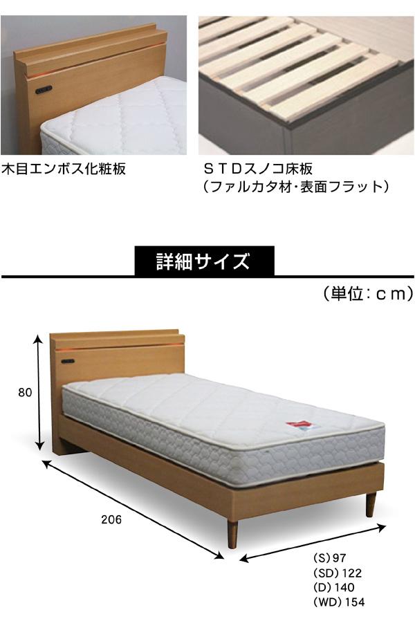 フランスベッド ベッド  リバートCシリーズ LG タイプ