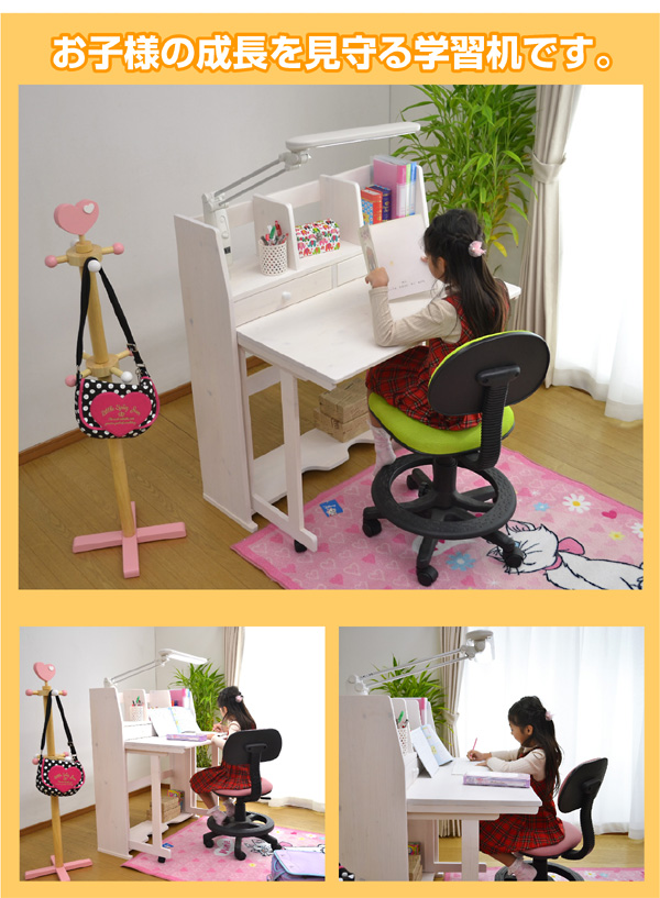 学習机学習デスク リビングデスク 勉強机勉強デスクPCデスクパソコンデスク子供子供部屋椅子