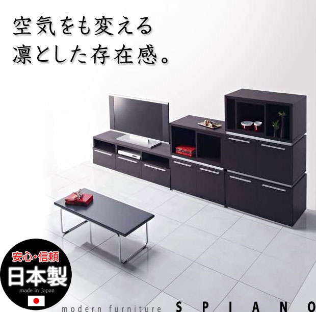 furnitive tv lowboard inspirierendes design f r wohnm bel. Black Bedroom Furniture Sets. Home Design Ideas