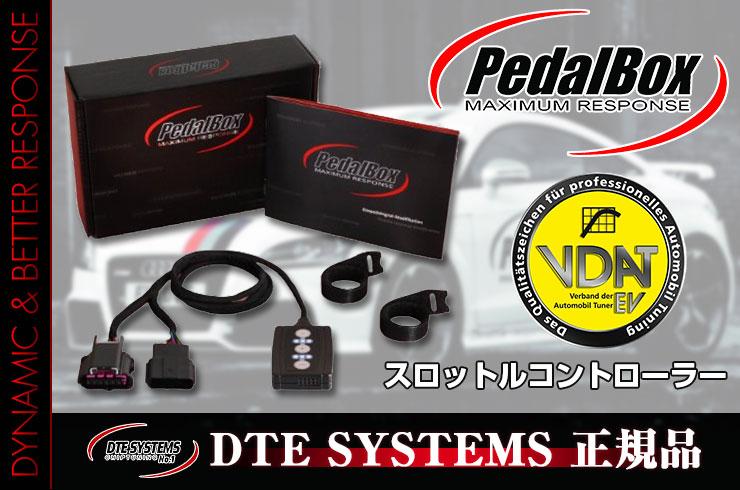 DTE Systems PedalBox 3S für Mercedes-Benz SL-Klasse R230 2001-2006 SL 500 V8 22